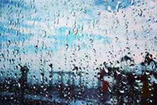 海口等8市县发布雷雨大风黄色预警 风力达7~9级伴有强雷电