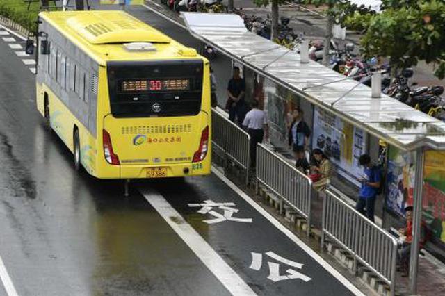 别下错站了!8月20日起海口25路公交线路优化调整