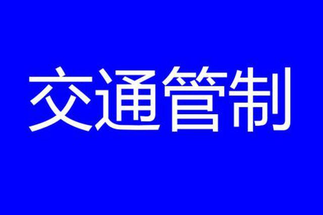 海南西线高速美台立交至白莲立交段8月20日起交通管制