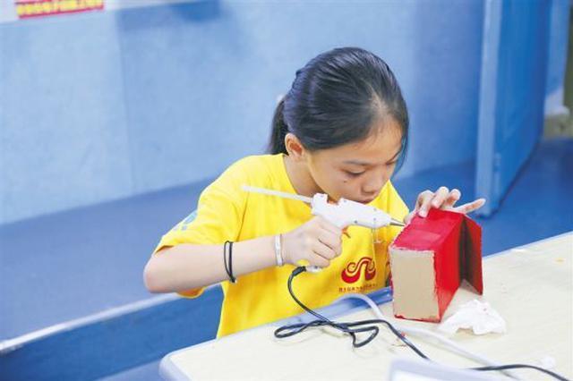 陵水举办暑期公益青少年专利训练营