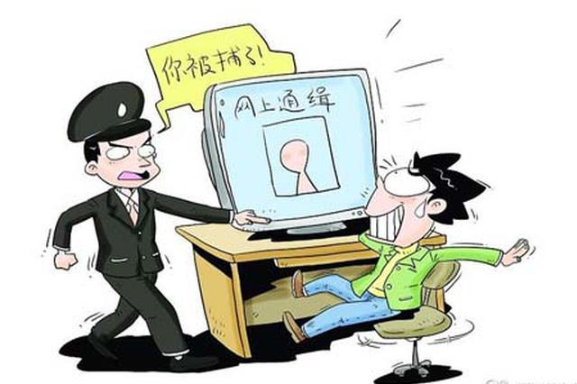"""儋州一男子QQ冒充""""网络报警大队"""",光1人就被骗近2万元……"""
