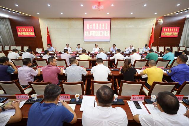陵水召开农村人居环境整治推进工作专题会议