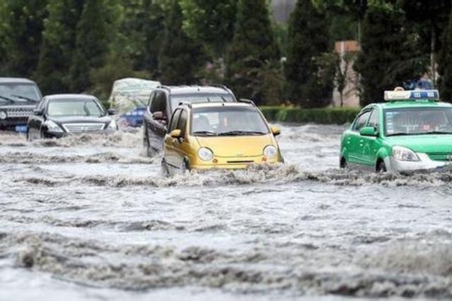 海口发布城市内涝预警 这10条路段可能发生积水