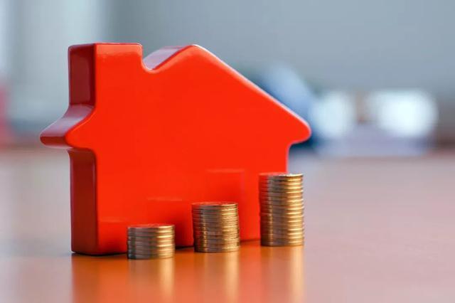 海南调整二手房公积金贷款办理要件
