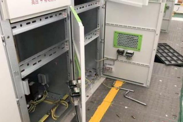 海口一电力设备被盗 偷盗者具备业务技能熟悉操作