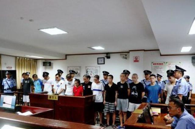 组织妇女卖淫获取非法利益 一恶势力团伙13人获刑