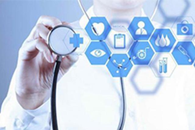 三亚中心城区规划新增一批专业性医院 整合55处医疗卫生用地