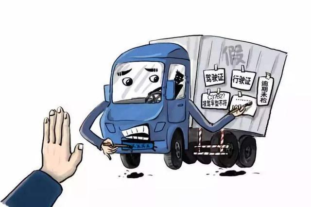 海南省交警曝光3家高危风险运输企业 进行约谈提醒