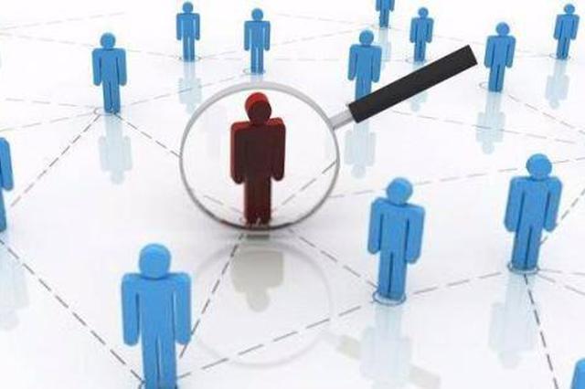 海南提高服务管理外国人水平 吸引人才来琼就业创业