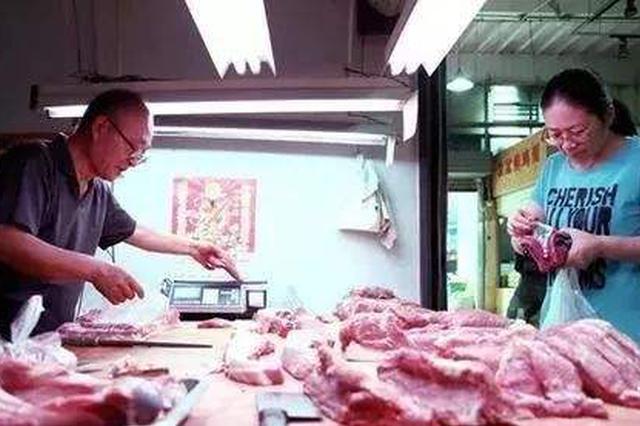 儋州本月起给低收入群体发放猪肉价格补贴