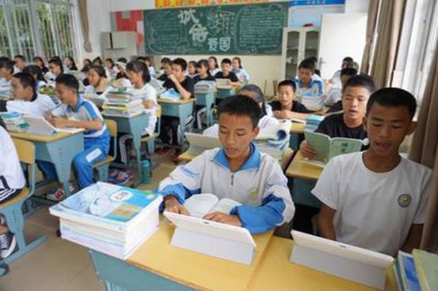 """从""""有学上""""到""""上好学""""海南教育大跨越"""
