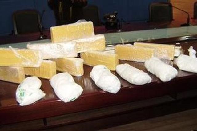 贩卖海洛因千余克 海南四名毒贩分别获刑