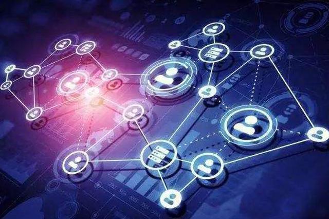 海南省政府与中国电子信息产业集团举行工作座谈