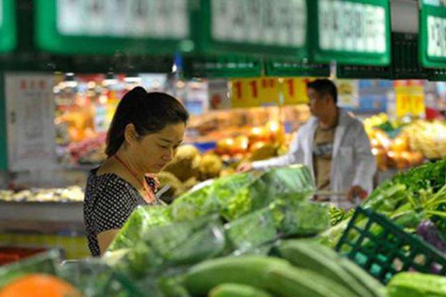 中秋小长假期间海南生活必需品市场供应稳定