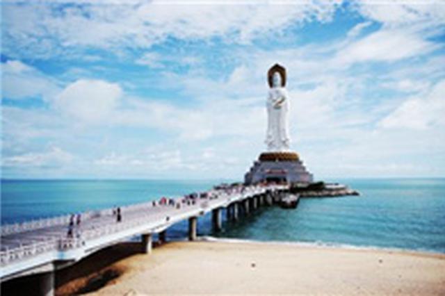 中秋小长假三亚接待游客13.69万人次 同比增长3.08%
