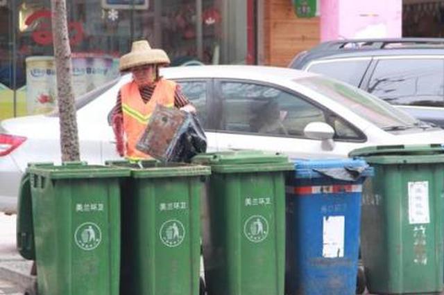 海南城乡生活垃圾分类收集转运处理体系基本建成