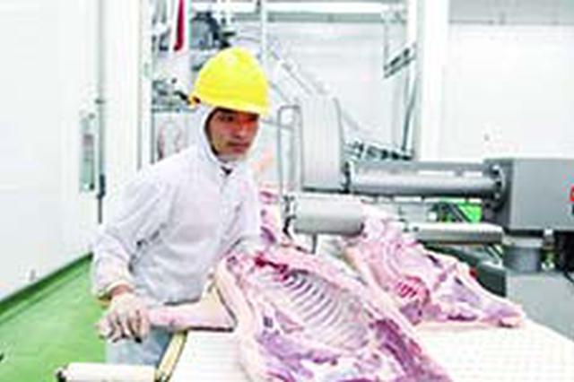 今起海口多家企业免收生猪代宰费 确保猪肉价格下调