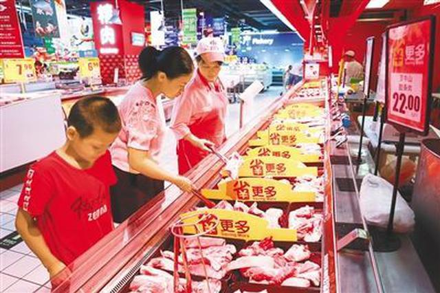 海口多家企业同时主动下调部分猪肉产品价格