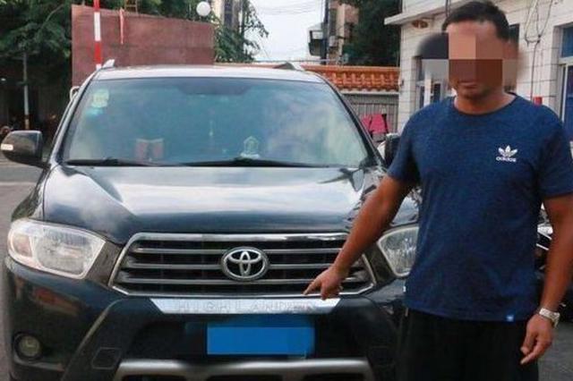 专业打假!儋州交警查获一辆丰田汉兰达套牌车 罚款5000元