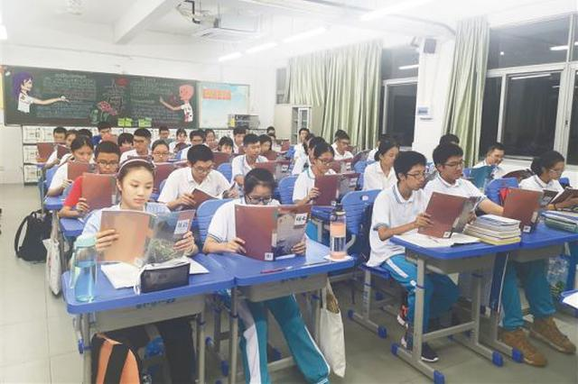 2019年秋季新学期开启 我省中小学教材迎来大变革