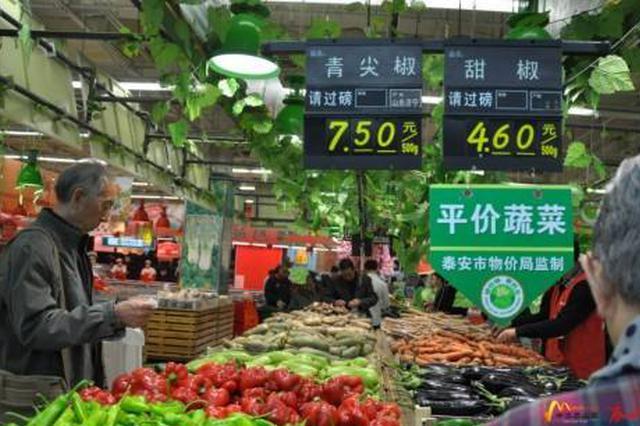 三亚设72家平价蔬菜供应点 市民在家门口买到放心菜