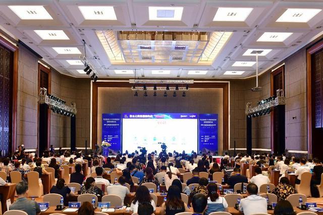 第三届全国12345政府服务热线高质量发展研讨会召开