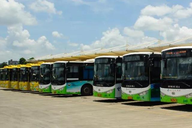 海口免费公交线路增至36条 有你常坐的线路吗?