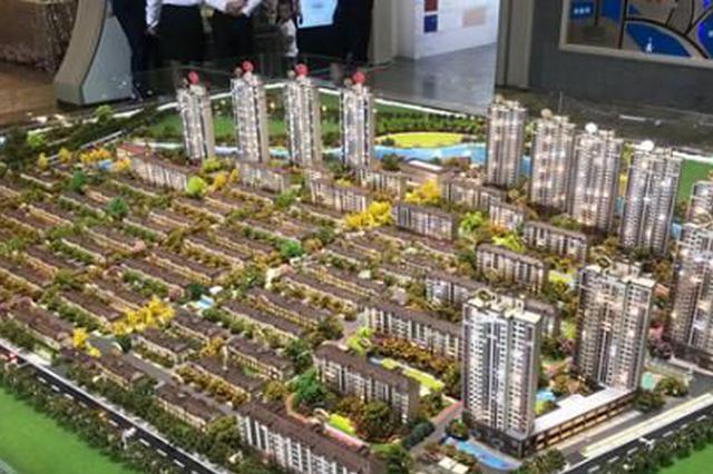31省份前8月房地产排行:海南同比负增长