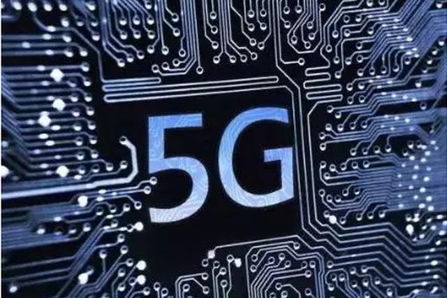 海南加快高速公路沿线5G应用部署