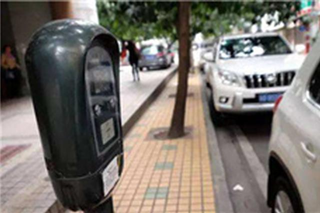 21日起海口市内咪表泊车位允许车辆免费停放
