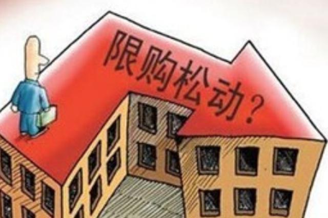 海口商品住宅备案价取消1.73万元/㎡限制?