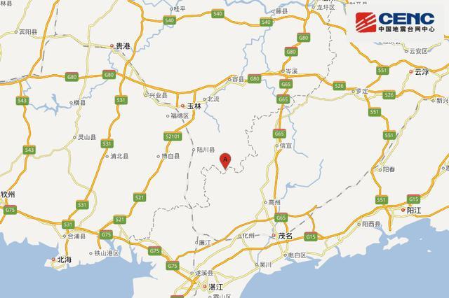 广西玉林市北流市附近发生4.8级左右地震 海口有震感