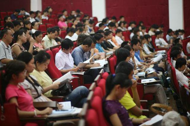 海南开展新教师入职培训 470余名中小学教师参加