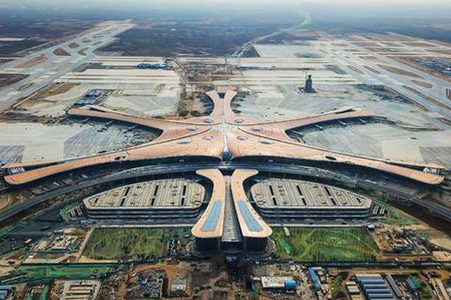 """海南企业成北京大兴机场""""智慧管家"""""""