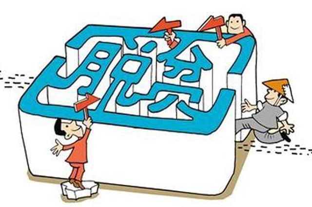 """东方冲南村:变""""输血""""为""""造血""""贫困户争脱贫"""