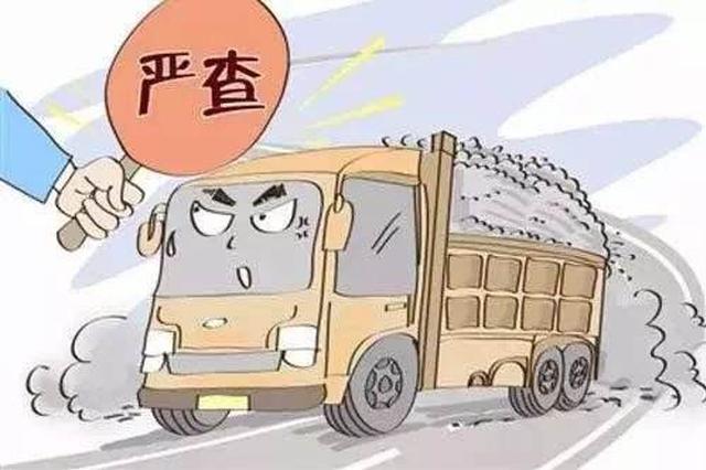 海南治超办:严禁超限超载违法车辆上路过桥