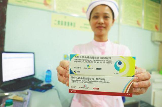 海南新增3家医院接种九价宫颈癌疫苗