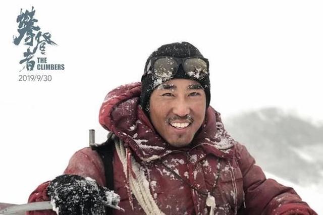 演绎攀登奇迹 无畏冷酷风雪——专访《攀登者》李京沐