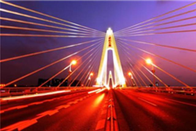 海口世纪大桥往海甸岛方向19日23时30分至次日6时全封闭施工
