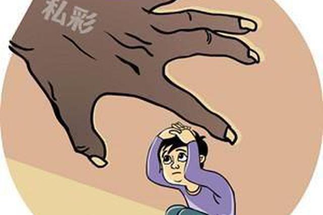 涉案6亿元!租赁赌博网站卖私彩 昌江14名男子受审