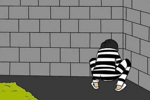 白沙一男子犯抢劫、强奸罪入狱 服刑期间逃走21年后落网