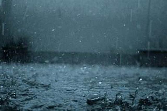 海南继续发布台风三级预警 强降水+大风天气即将到来!