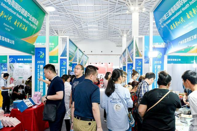 12亿元!2019第三届海南国际健康产业博览会圆满收官