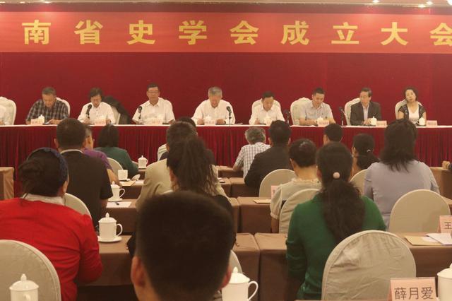 海南省史学会成立 钟业昌当选第一届会长