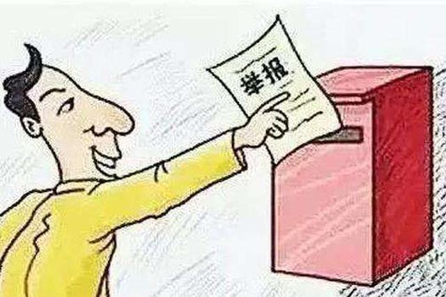 琼海警方征集陈良涉黑涉恶团伙违法犯罪线索