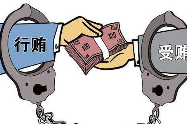 涉嫌受贿罪 文昌城投公司原总经理徐杰被公诉