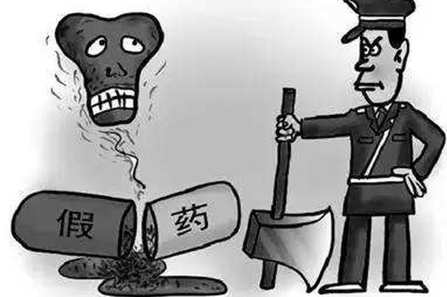 生产销售劣药 海南新天夫药业有限公司被罚没款122万多元