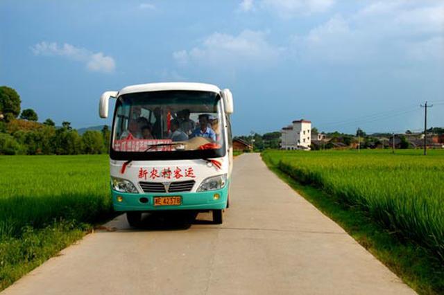 海南省具备条件的行政村实现村村通客车