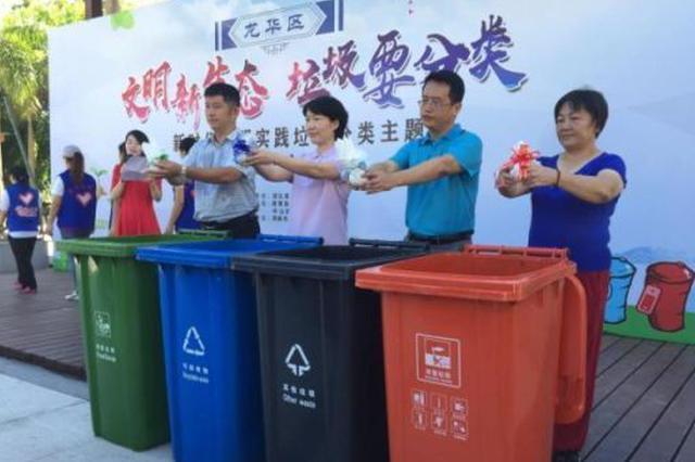 海南生活垃圾分类地级市试点 农村不照搬城市做法