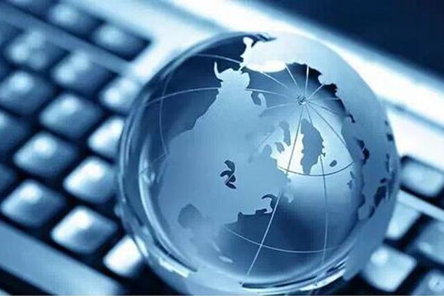 """2020年海南油气和互联网力争迈入""""千亿产业"""""""